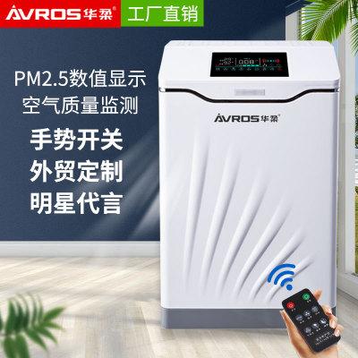 高端空气净化器家用办公高效杀菌 除病毒 负离子 PM2.5除烟味异味