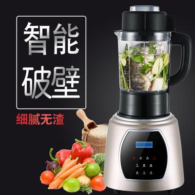 厂家批发多功能破壁机 全自动加热家用智能料理机豆浆水果榨汁机