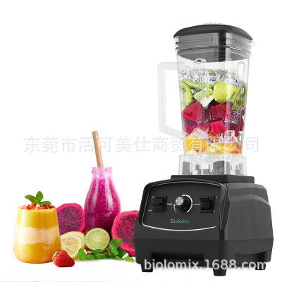 【一件代发】外贸出口工厂直销搅拌机Blender mixer破壁机料理机