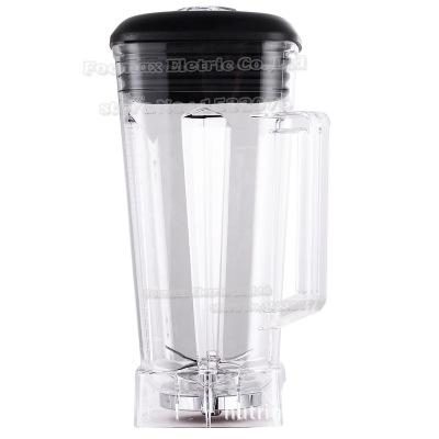 破壁料理机搅拌机果汁机原装配件2L方杯组含杯盖