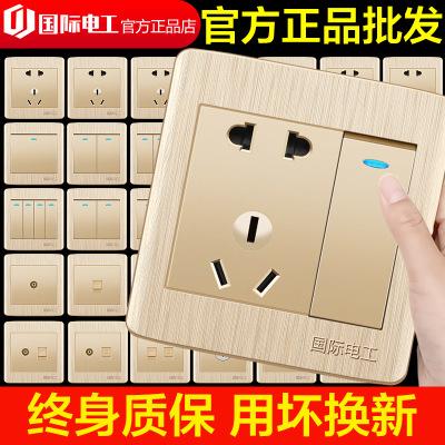 国际电工86型墙壁式开关插座面板二三插家用USB暗装一开带五孔5孔