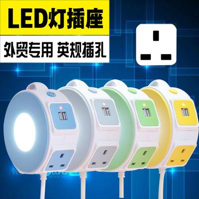 国外专用英规插座 带USB接口LED小夜灯智能排插多功能插排接线板