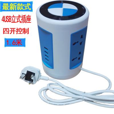 英标排插立插座4USB香港接线板多功能英规插排跨境电商专供现货