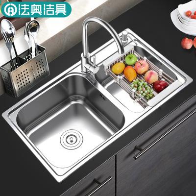 法奥卫浴 304不锈钢厨房洗菜盆水槽双槽 洗碗盆洗菜盆套装