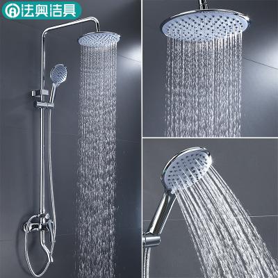 法奥 全铜龙头淋浴花洒套装 明装三出水可升降增压花洒喷头套装