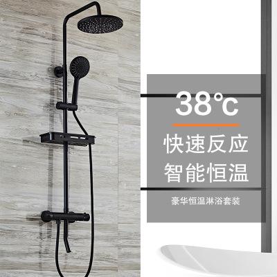 黑色恒温淋浴花洒套装家用全铜恒温淋浴喷头卫生间浴室增压套装