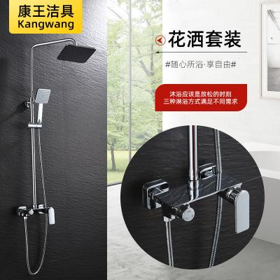 卫浴铜家用冷热明杆花洒 卫生间可升降淋浴龙头套装 厂家定制