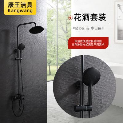 铜淋浴花洒 冷热两用淋浴顶喷花洒 浴室卫生间花洒 厂家定制