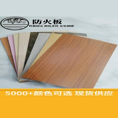 厂家直销防火板耐火板贴面板HPL富美家同款防火阻然室内装饰板