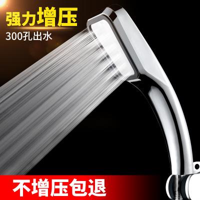 台湾热卖300孔电话机花洒 增压负离子花洒 电镀花洒喷头厂家直销