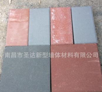 供应高品质复合透水砖·海绵透水砖·混凝土透水砖·彩色透水砖