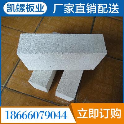 建筑隔墙加气砖批发 气蒸混凝土砌块 防火保温轻质砖价格