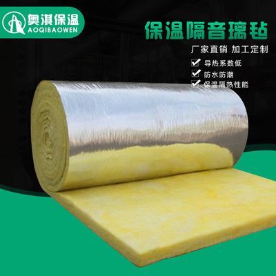 厂家直销隔热吸音玻璃纤维棉毡建筑外墙保温玻璃棉卷毡可贴铝箔