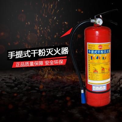 手提式干粉灭火器1kg 新国标认证手提式abc干粉灭火器厂家直销
