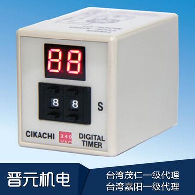 数显时间继电器嘉阳AH3D-D3限时继电器24V 数字显示拨码延时器5A