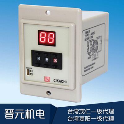 嘉阳拨码时间继电器AH2D-YDM通电延时数显限时间继电器通用计时器