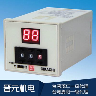 嘉阳AH4D-DM小型数显时间继电器220V通电延时器5A 拨码限时继电器