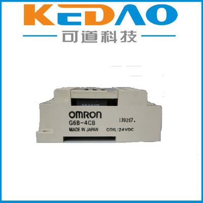 欧姆龙G6B-4CB DC24V终端功率继电器(OMRON)原装正品现货特价