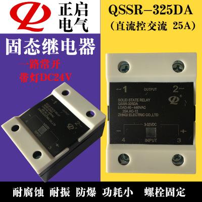 正启单项小型固态继电器QSSR-325DA常开型25A直流控制交流3-32VDC