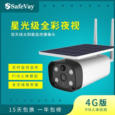 星光级日夜全彩摄像头 4G太阳能监控摄像头 防水无线WiFi摄像头