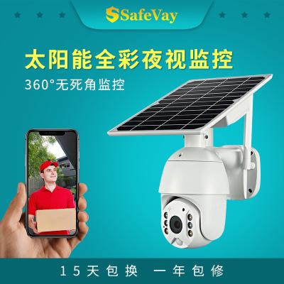 4G太阳能监控摄像头 360度无死角球机摄像机 高清夜视户外防水