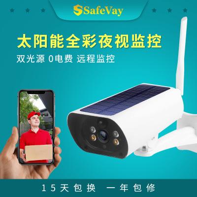 4G太阳能低功耗电池摄像机 户外网络无线摄像头 高清监控摄像头