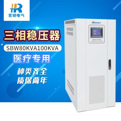医疗设备专用三相稳压器SBW80KVA100KVA120KVA380V交流大功率
