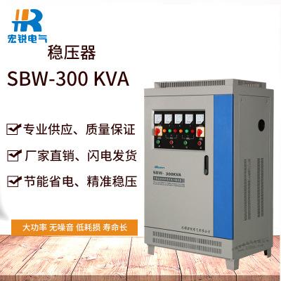 地铁隧道照明专用SBW-300KVA三相大功率补偿式电力稳压器全铜