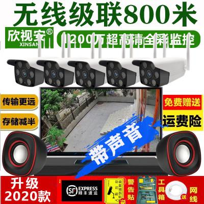 无线监控设备套装家用高清摄像头一体机网络夜视监控系统室外安装