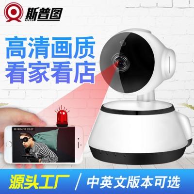 百万高清V380无线摄像头wifi远程网络智能家用监控摄像头 camera