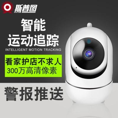 无线摄像头云储存wifi远程手机报警智能网络高清夜视家用监控器