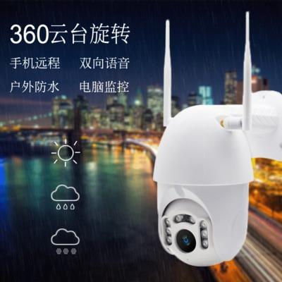 红外线球机无线监控摄像头wifi智能监控器双向语音对讲云台旋转