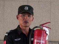 消防器材讲解
