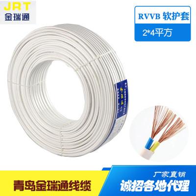 电源线 厂家批发 RVVB 2*4平方软芯护套线 紫铜100米 装修工程