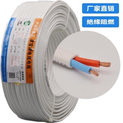 国标 线 2芯线 护套线 2x0.5 电源线 rvv电线 信号线 厂家批发