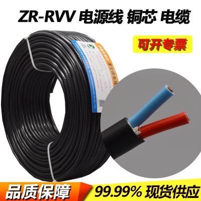 rvv电线 护套线 2x1.5平方 多股 电缆 监控电源线 厂家批发