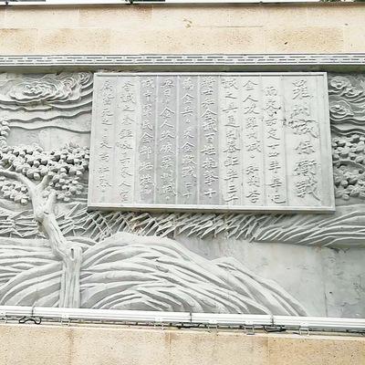大型石雕浮雕壁画 景区祠堂大型壁画历史故事伟人名人壁画