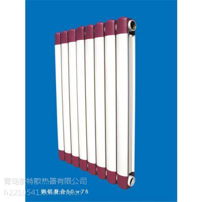 散热器采暖系统在岳阳云溪区铜铝复合散热片中的温度情况