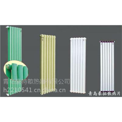 采暖管道也是岳阳云溪区水暖暖气片的重要组成部分