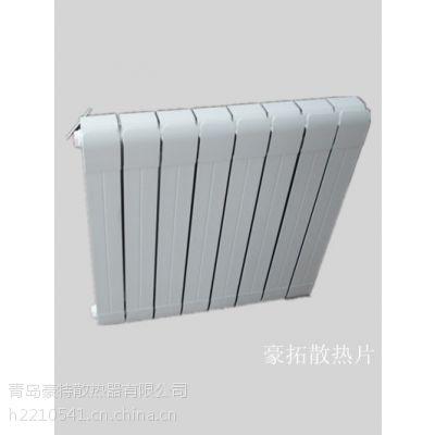 岳阳君山区铜铝复合散热片如何经营完善了