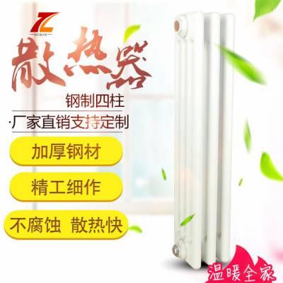 泽臣GZ4-600钢四柱暖气片钢制柱型暖气片钢四柱暖气片结构原理