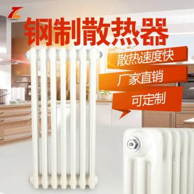 泽臣GZ3-600钢三柱暖气片钢制柱型暖气片钢三柱暖气片使用说明