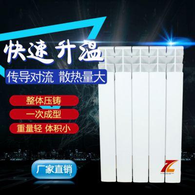 双金属压铸铝暖气片UR7002-600压铸铝散热器 家用采暖设备 厂家直销压铸铝暖气片