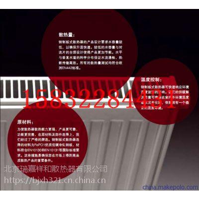 贵州地暖VS普通暖气片——优缺点对比-已认证