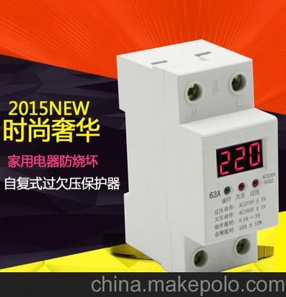 CSZW型MV+MN1P配合dz47-63是最合的过欠压脱扣器