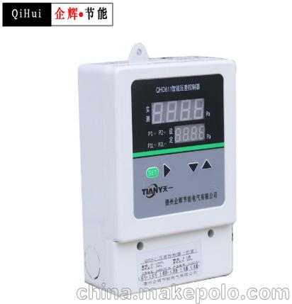 供应四线制余压数显传感器,2019德州企辉QHD611压差探测器