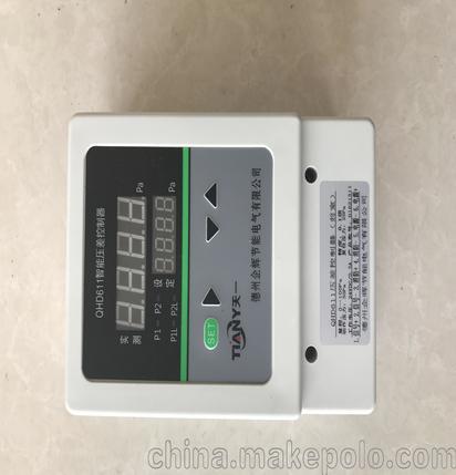 企辉电气QHD611余压传感器(四线制)精密型