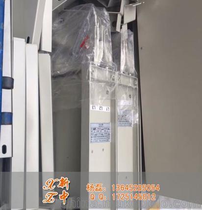 专业生产插接式母线槽厂家 优质服务
