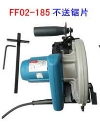 直销 东成FF02-185电圆锯 品质保障 量大从优 现货批发