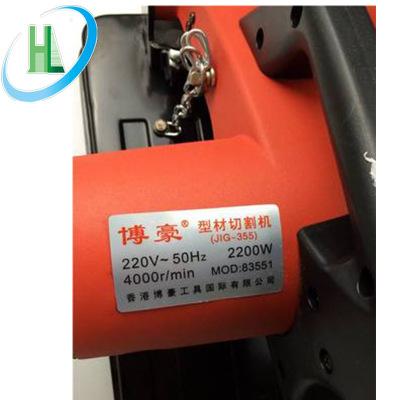 博豪牌 JIG-355 380V切割机 型材切割机